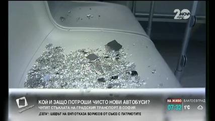 Потрошиха чисто нови автобуси в София