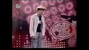 Music Idol 2 - Излъчвани И Неизлъчвани Кадри