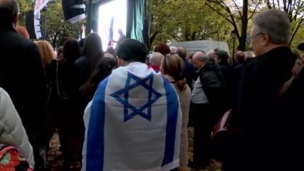 France: Pro-Israel protesters in Paris decry UNESCO Jerusalem resolution