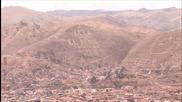 """Градът на пумата (""""Без багаж"""", Перу #5)"""