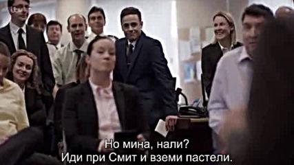 Издирване - Първи ден ( Manhunt - The First Day ) S01 E01