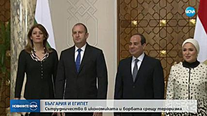 Радев в Египет: София и Кайро с общи мерки за борба с тероризма