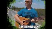 Цане Николовски - Од Љубов Не Се Бега