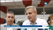 Москов: Няма да закриваме онкоцентъра в Пловдив (Разширено)