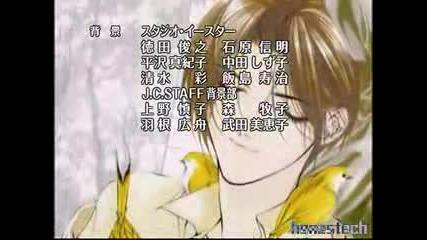 Yami No Matsuei Ending