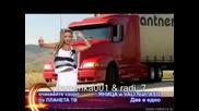 Яница и VALI feat. ASO - Две е едно -  за Planeta Mobile