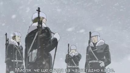 [бг субтитри] Fullmetal Alchemist Brotherhood - 42