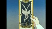 Card Captor Sakura Episode 5