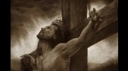 O drom e Hristosko (пътят на Христос)