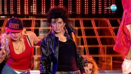 Люси като Michael Jackson -