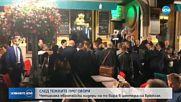 Меркел и Макрон пиха бира в бар в Брюксел