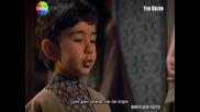 Великолепният Век Бг Суб Еп.3 ( Muhtesem Yuzyil ) Част 4/6