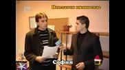 Неплатен иконостас, 29 декември 2010, Господари на ефира