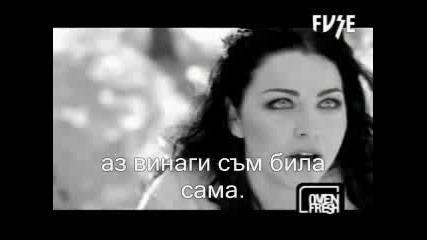 Evanescence - My Immortal [bg subs+english subs]