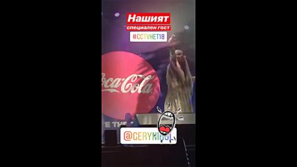Coca cola the voice happy energy tour 2018 Varna