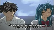 [ Bg Sub ] Full Metal Panic? Fumoffu Епизод 2