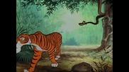 Книга за Джунглата Част 4 Бг аудио