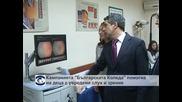 """Кампанията """"Българската Коледа"""" помогна на деца с увредени слух и зрение"""