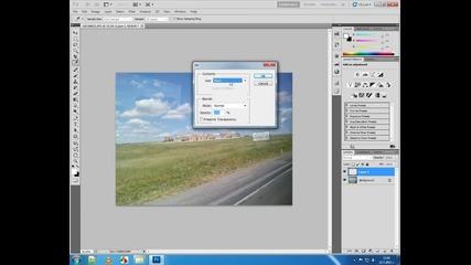 11photoshop add sun screen blend mode