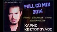 2014 Xaris Kostopoulos - Full Cd Mix