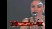 X - Factor Bulgaria (29.11.2011) - част 3/3