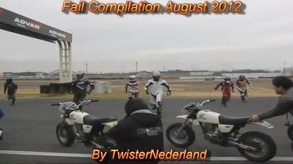 Смешна Компилация - Август
