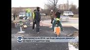 През пролетта на 2014 г. ще завърши ремонтът на парка в Студентския град