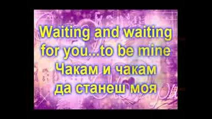 Morandi - Save Me {bg Sub}