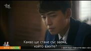 Falling for Innocence (2015) E13 2/2