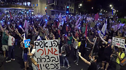Israel: Several detained at anti-Netanyahu protest in Jerusalem