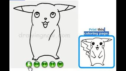 Как се рисува пикачу