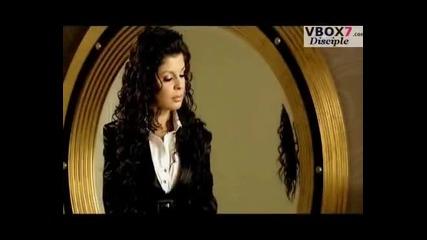 Вероника Идеалната Жена High-Quality