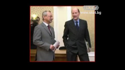 Кой Управлява България ?.wmv