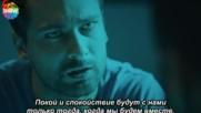 Храброе сердце 01_2 рус суб Cesur Yurek