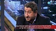 """Ще си изпати ли Христо Иванов заради записите """"Яневагейт""""?"""
