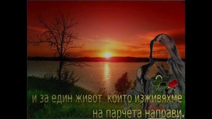 Stratos Dionisiou-разруши мечтите