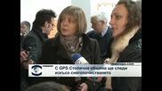 Фирмите се справиха с почистването на София от снега (видео)