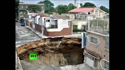 ямата в Гватемала от близо