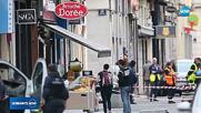 Полицията публикува нова снимка на заподозрения за бомбата в Лион
