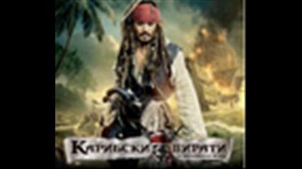 Mery-pirat video present