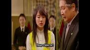 [ Bg Sub ] Goong - Епизод 17 - 1/3