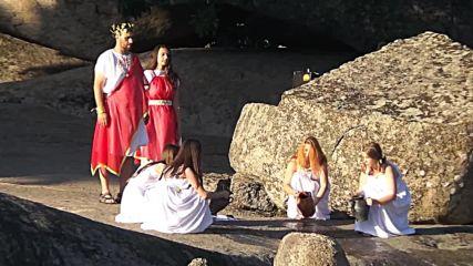 Бегликташ - тракийски ритуал 2016