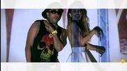 100 Кила feat. Маги Джанаварова - Моето Радио [official Hd Video]