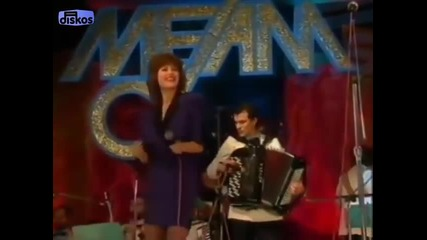 Ceca - Lepotan - (LIVE) - Mesam - (Diskos 1989)