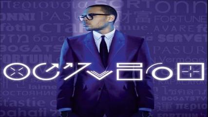 Ново-2®12 • Chris Brown - Free Run