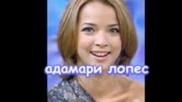 36 Nai Krasivi Aktrisi