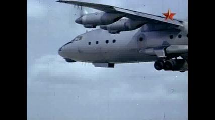 Голям Самолет - Ан-12