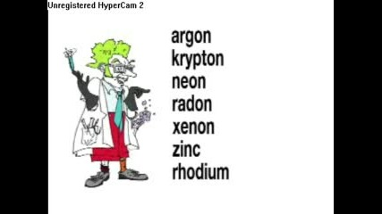 Елементите (The Elements)