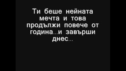 Decka Lubov