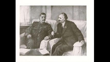 Двамата другари - Георги Димитров и Вълко Червенков